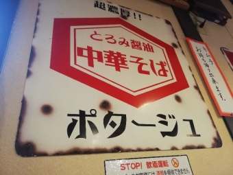 SeishinChuoIseya_008_org.jpg