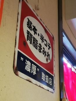 SeishinChuoIseya_009_org.jpg