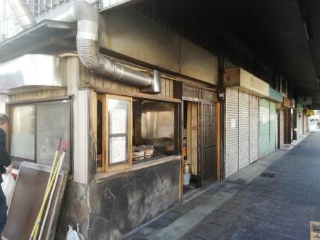 SetoTashiro_000_org.jpg