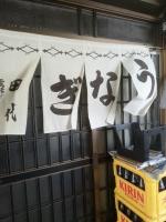 SetoTashiro_005_org.jpg