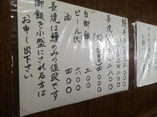 SetoTashiro_006_org.jpg