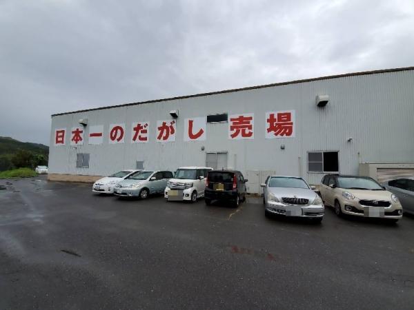 SetouchiDagashi_000_org.jpg