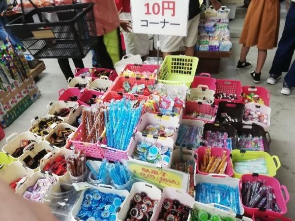 SetouchiDagashi_005_org.jpg