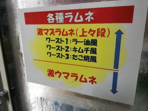 SetouchiDagashi_006_org.jpg