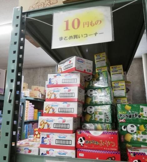 SetouchiDagashi_007_org.jpg