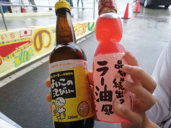 SetouchiDagashi_009_org.jpg