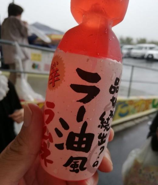 SetouchiDagashi_011_org.jpg