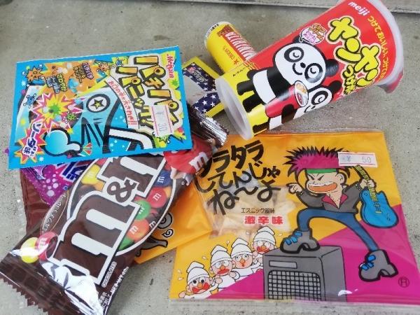 SetouchiDagashi_014_org.jpg