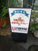 SetouchiKaizoku_001_org.jpg