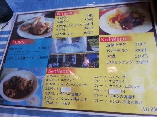 SetouchiKaizoku_002_org.jpg