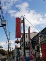 ShinkanaokaOjiShian_001_org.jpg