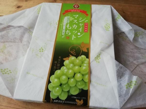 ShiraitoShineMuscat_003_org.jpg