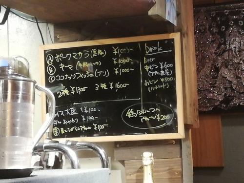 TaishoYatara_006_org.jpg