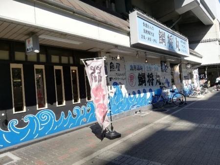 TaisyomaluMoriguchi_000_org.jpg