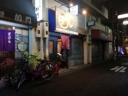 Ten6Kitayoshi_000_org.jpg