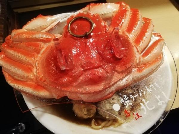 Ten6Kitayoshi_006_org.jpg