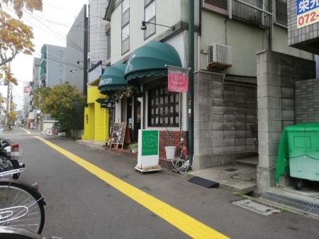 Terajicho1bankan_000_org.jpg