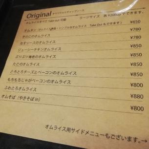 Terajicho1bankan_003_org.jpg