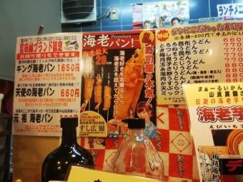 TondabayashiSushihiro_001_org.jpg