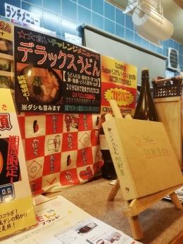 TondabayashiSushihiro_002_org.jpg