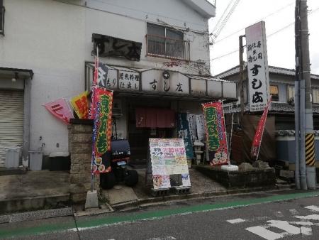 TondabayashiSushihiro_012_org.jpg