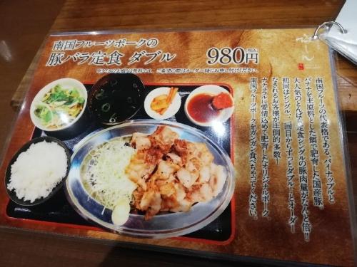UmeshinKarasuma_003_org.jpg
