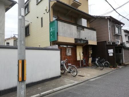 UzumasaTenjingawaOkuda_000_org.jpg