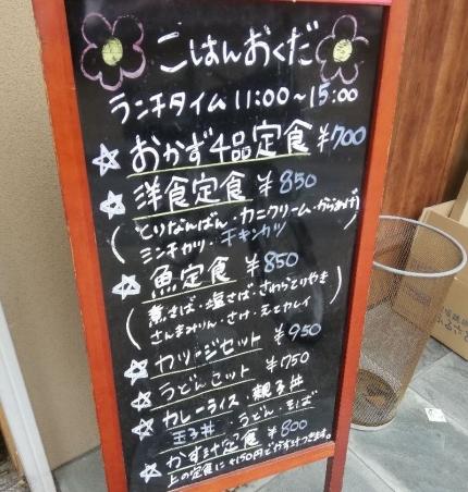 UzumasaTenjingawaOkuda_002_org.jpg