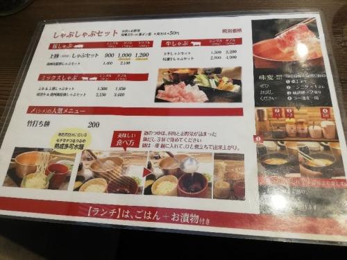 YodoyabashiFuji_000_org.jpg