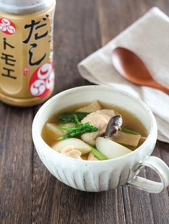 鶏とかぶの昆布スープ煮1
