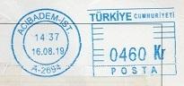 切手3  トルコ共和国