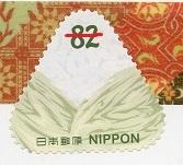 切手  338