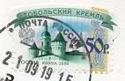 切手49  ロシア