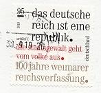 切手63  ドイツ