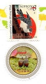 切手  340