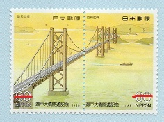 切手  341