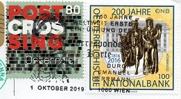 切手6  オーストリア
