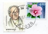 切手2 韓国