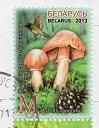 切手12  ベラルーシ