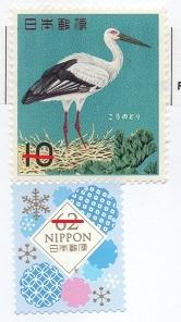 切手  353