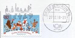 切手68  ドイツ