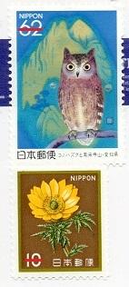 切手  354