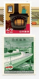 切手  356