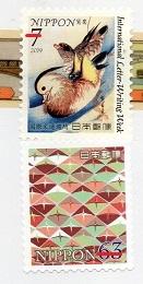 切手  359