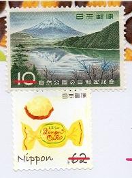 切手  361