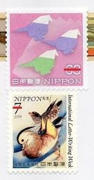 切手  362