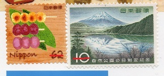 切手  367