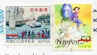 切手  369