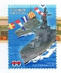 切手  370