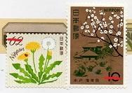 切手  372